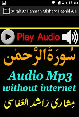 Tilawat Surah Rahman Alafasy - screenshot