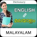 English to Malay-Malayalam Dictionary Offline Free icon