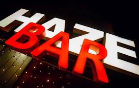 Ресторан Haze Bar