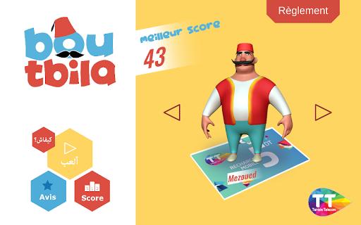 Boutbila by TT 2.0 screenshots 2