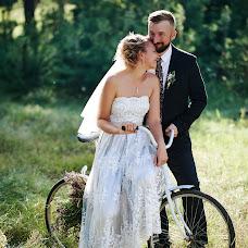 Wedding photographer Maksim Nazemcev (maxnazemtsev). Photo of 20.08.2016