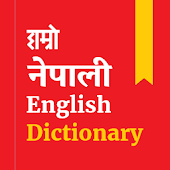 Nepali Dictionary : Learn English 🇳🇵