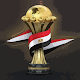 Download كأس أفريقيا 2019 For PC Windows and Mac