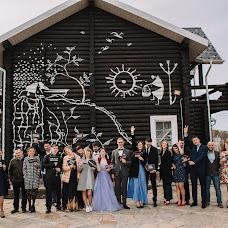 Wedding photographer Vasiliy Lopatin (Miroslove). Photo of 08.05.2017