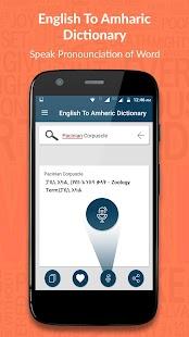 English to Amharic Dictionary - náhled