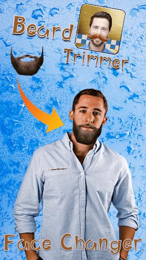 ヒゲトリマー 顔写真編集ソフト