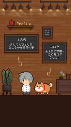 ピクセルハウス 〜フシギな家からの脱出〜のおすすめ画像3