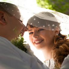 Wedding photographer Mikhaylo Zaraschak (zarashchak). Photo of 09.06.2018