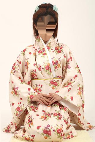 Kimono Photo Frame Maker