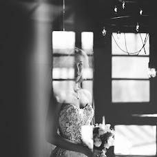 Wedding photographer Irakli Lafachi (lapachi). Photo of 29.11.2015