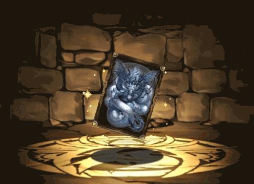 白竜のカード