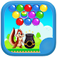 Bubble Shooter Pet Match APK
