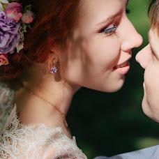 Wedding photographer Svetlana Kolesova (kolesova). Photo of 26.10.2015