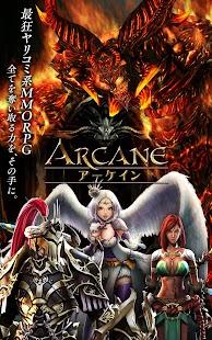 ARCANE-アーケイン-- スクリーンショットのサムネイル