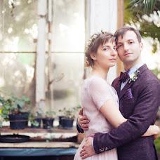 Wedding photographer Furka Ischuk-Palceva (Furka). Photo of 26.08.2016