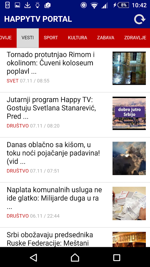 Happytv Portal- screenshot
