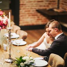 Wedding photographer Aleksandra Ermilina (sandra1605). Photo of 06.06.2017