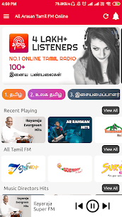 All Tamil FM Radio Stations Online Tamil FM Songs App Download for Android 1