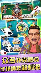麻將 明星3缺1麻將–台灣16張麻將Mahjong 、SLOT、Poker 4
