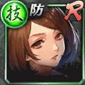 寿朱美(R)