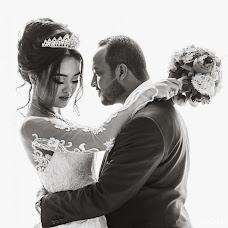 Wedding photographer Ekaterina Vasileva (vaskatephoto). Photo of 28.06.2017
