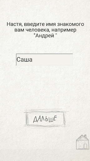 u0427u0435u043fu0443u0445u0430 3.0.0 screenshots 17