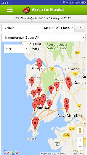 Azadari in Mumbai (AIM) 2.4 screenshots 4