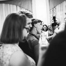 Wedding photographer Oleksandr Kernyakevich (alex94). Photo of 05.08.2017