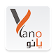 Download Yano For PC Windows and Mac