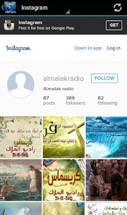 Almalak Radio- screenshot thumbnail