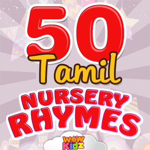 50 Tamil Nursery Rhymes