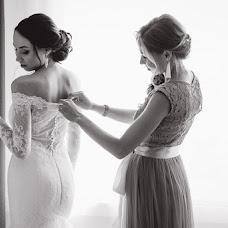 Wedding photographer Darya Zhukova (MiniBu). Photo of 26.08.2018