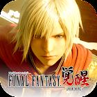 Final Fantasy Awakening: SE Licensed icon