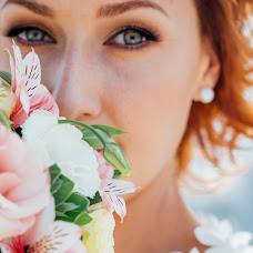 Wedding photographer Darya Vasyukyavichyus (vasukyavichus). Photo of 21.09.2017
