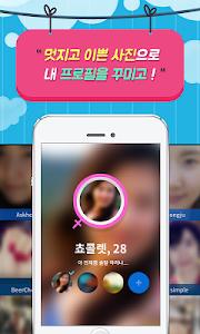 소셜데이팅,돌싱만남,채팅어플♥러브레시피 screenshot 1