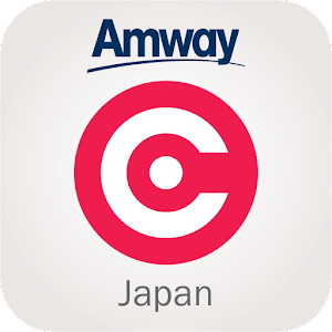 amway japan Japanese (japan) portuguese (brazil) spanish (argentina) spanish (bolivarian republic of venezuela) spanish (chile) spanish (colombia) spanish (costa rica)  click here to find out how to start your own amway business dutch (netherlands) english (canada) english (united kingdom) english (united states) español français german (germany.