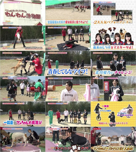 (TV-Variety)(720p) SKE48 むすびのイチバン! ep52 180424