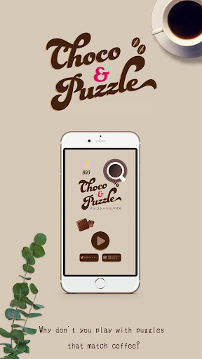 Block puzzle-Chocolate puzzle like a wood puzzle apktram screenshots 1