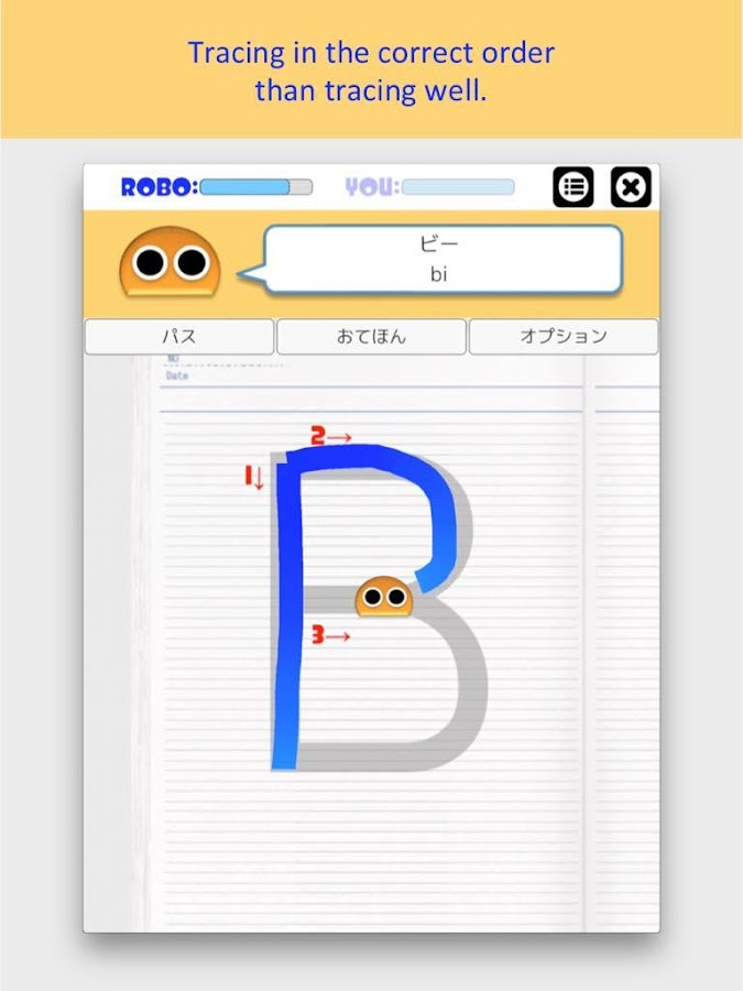 Writing Order Alphabet- screenshot