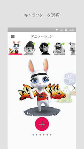 Zoobe - アニメのビデオメッセージを録画してシェア