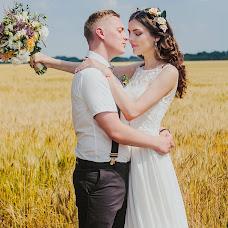 Wedding photographer Tamara Omelchuk (Tamariko). Photo of 08.07.2016