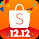shopee: 12.12 dijual ulang tahun