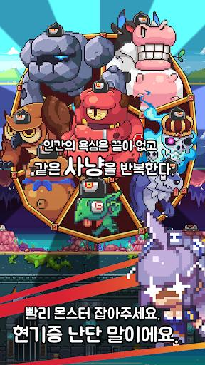 메이드앤슬라임 용사 구출작전