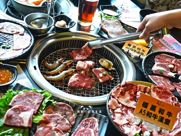 石頭日式炭火燒肉 豐原館