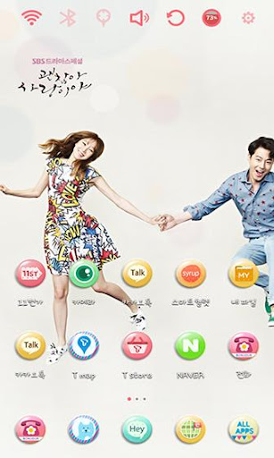 Sweet Love Launcher Theme