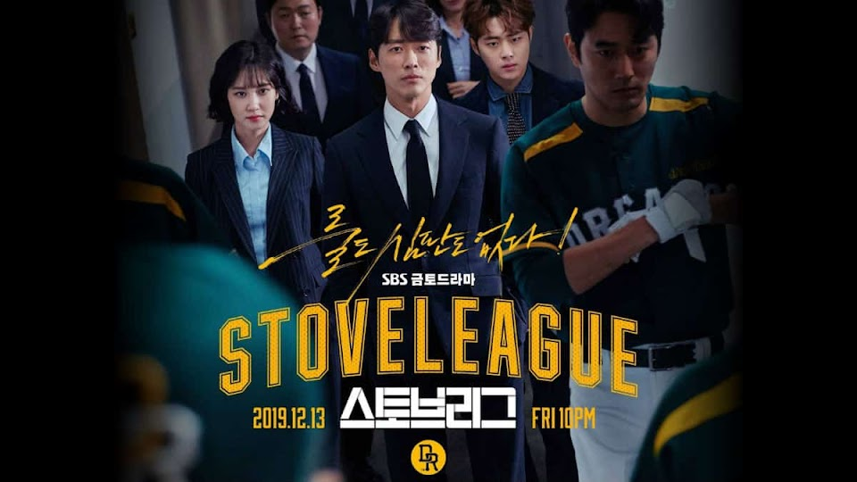 Hot-Stove-League-K-Drama