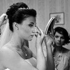 Wedding photographer Svetlana Trifonova (trifoto). Photo of 04.09.2016