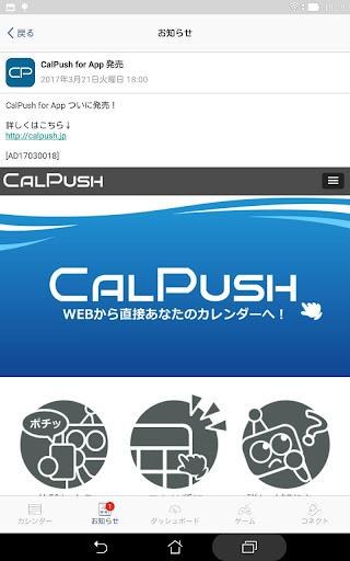 CalPush 1.0.1 Windows u7528 10