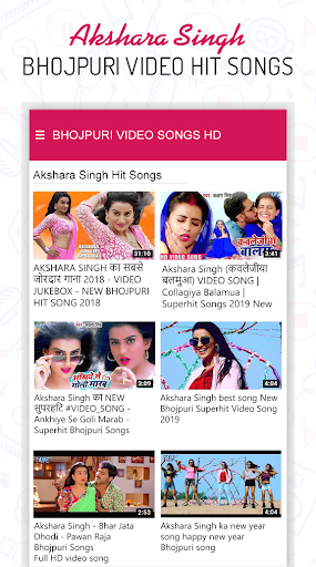 2019 ka bhojpuri gana video hd downloading | Essay video