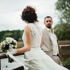 Wedding photographer Yuliya Loginova (shinigami). Photo of 24.10.2017